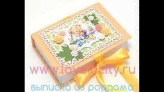 Коробочки Мамины сокровища (memory box) для памятных мелочей