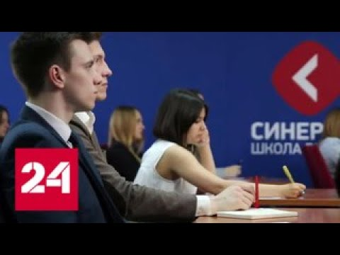 """У частного университета """"Синергия"""" заблокировали 43 банковских счета - Россия 24"""