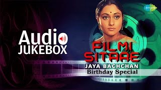 Top Hits Of Jaya Bachchan | Birthday Special | Old Hindi Song Jukebox