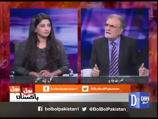 Bol Bol Pakistan - 16 October, 2018