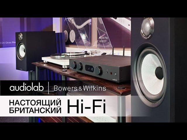 Настоящий Британский Hi-Fi   AudioLab 6000A Play + Bowers Wilkins 606 Anniversary Edition