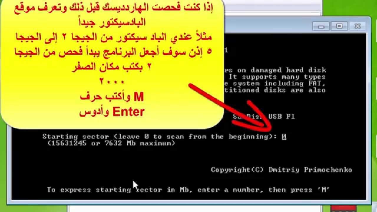 hdd regenerator 2011 serial key free download