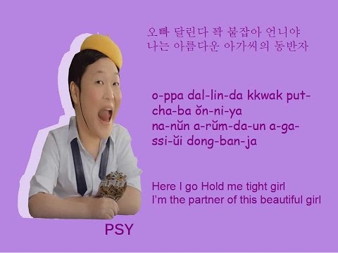 Psy - Daddy (feat. CL) Lyrics