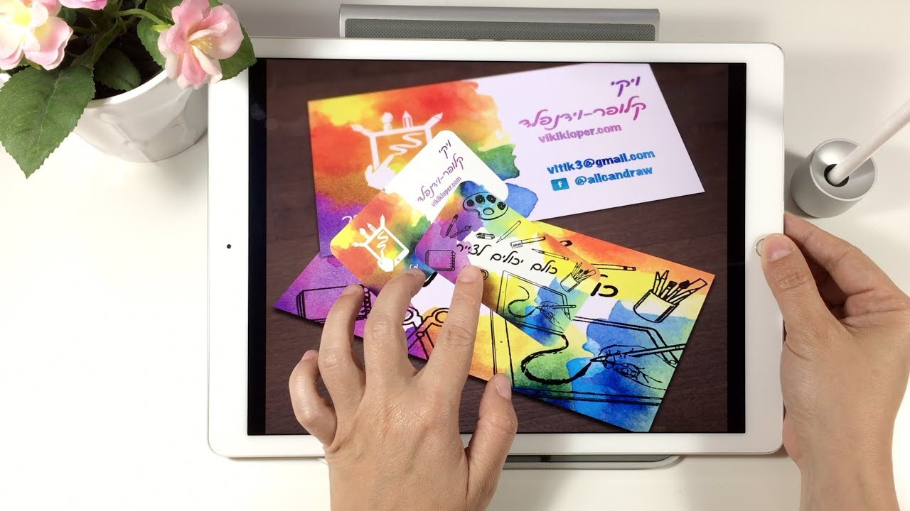 Design your own business card using your an ipad youtube design your own business card using your an ipad reheart Images
