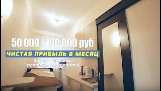 Депозит. Как зарабатывать 100 000 руб в месяц? (фондовая биржа, основы трейдинга)