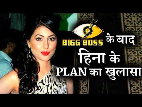 Revealed ! What will Hina Khan do after BIG BOSS 11 ?