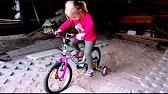 Детский беговел Sigma B-2.1 dynastar 12 - YouTube