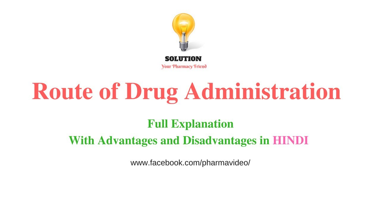 route of drug administration- full description ( हिंदी में