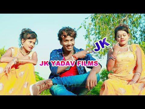 Re Chhuari U Chhauri || Bansidhar Chaudhary New Song || Jk Yadav Films