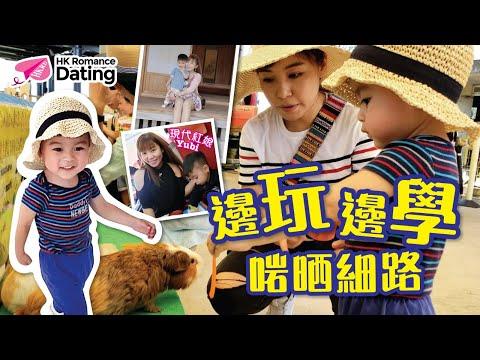 [沖繩親子自駕遊] 參觀玉泉洞, 去沖繩動物園餵小動物, 坐小火車, 行AEON MALL︳OKINAWA︳日本 JAPAN︳親子旅遊︳Okinawa Zoo︳YUBI︳主播媽媽