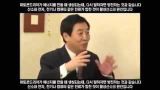 공중파수소수(한국및 일본)방송+vital 수소생성기.