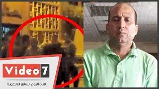 بالفيديو..ننفرد بلحظة خروج المتهم فى تعذيب أطفال دار الأيتام بعد التحقيق معه