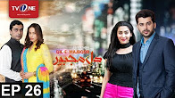 Dil e Majboor - Episode 26 - Serial - Full HD - TV One - Drama