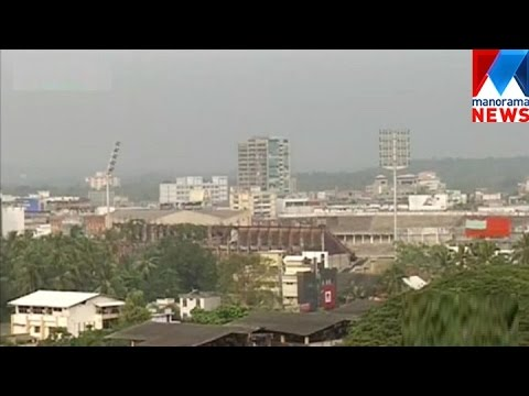 New Master Plan For Kozhikode City Development | Manorama News