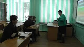 Открытый урок литературы в 11 классе МБОУ Мирновской СШ.