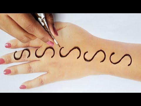 इस आसान मेहँदी ट्रिक से ईद/राखी के लिए सूंदर मेहँदी लगाना सीखे - S letter Mehndi Trick for Beginners