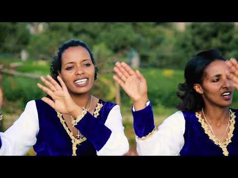 New Guragigna Gospel Music ( wehakaru )