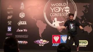 On site Live Streaming 2018 World Yo-Yo Contest 1A division Semi-Final by Yo-Yo TV