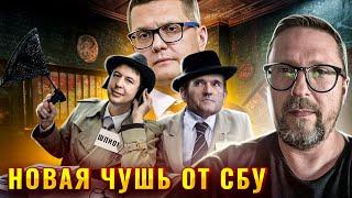 Крым Рым Баканов кофеек кокс