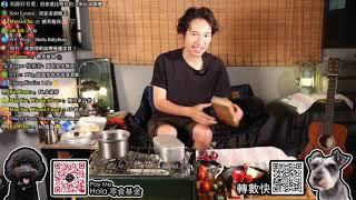 Hola大排檔|GoGoGo深宵食堂| B野家牛肉飯|Hola 表演刷牙