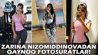 Zarina Nizomiddinovadan qaynoq fotosuratlar!