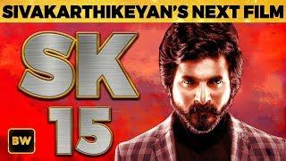 Breaking! Sivakarthikeyan's Next Movie With Vishal's Director | SK 15