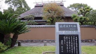 大分県中津市にある「福沢諭吉旧居記念館」の紹介動画です。1万円札で有...