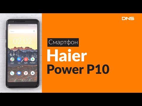 Распаковка смартфона Haier Power P10 / Unboxing Haier Power P10