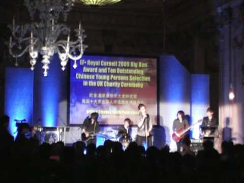 Shw will be loved cover by MACE @ Big Ben Award 2009