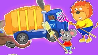 Lion Family Garbage Truck: Clean Environment | Cartoon for Kids