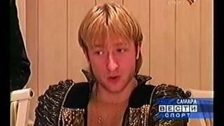 2004 Russian Cup, Samara - Plushenko parts of Moonlight Sonata + Godfather (TV news)