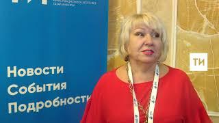 VII Форум региональных и национальных СМИ в Казани: Это превзошло все наши ожидания
