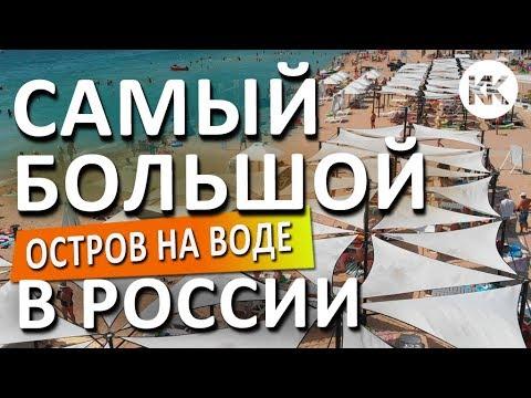 Евпатория.  Заозерное. Пляж СУПЕР АКВА. Крым 2019. Капитан Крым