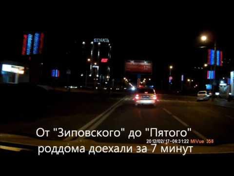 видео: Наряд ДПС выручил!!! Краснодар