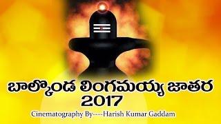 Balkonda Lingamayya Jathara Speacial 2017