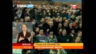 Харківські комунальники фінансують сепаратистів - Вікна-новини - 17.11.2014