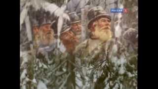 Отечественная война 1812-го года - Партизаны
