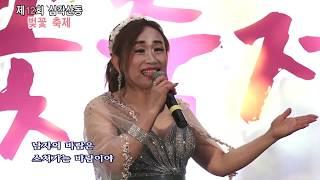 가수 최금실 남자의 바람  제12회 삼각산동 벚꽃축제