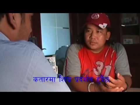 Driver Ma Mailo Nepali Comedy Movie Promo