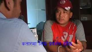 Driver Ma Mailo Nepali Comedy Movie Promo