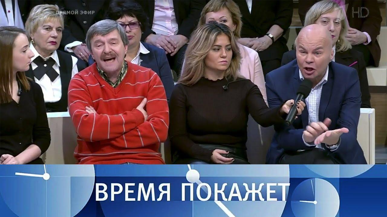 Украина: политика двойных стандартов. Время покажет. Выпуск от30.11.2017