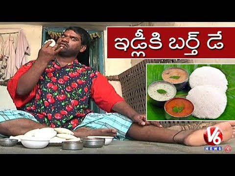 Bithiri Sathi Eating