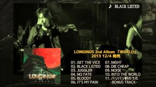 "LONGINUS 2nd Album ""WORLD"" Trailer"