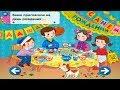МУЛЬТИК ЭНЦИКЛОПЕДИЯ ВЕЖЛИВОСТИ ДЛЯ ДЕТЕЙ Смотреть развивающее видео Слушать онлайн mp3