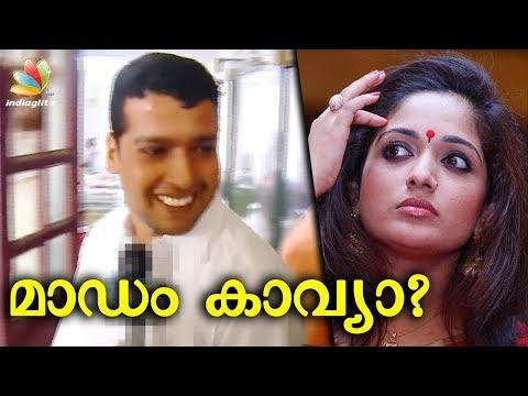 കേസിലെ മാഡം കാവ്യ | ''Kavya Madhavan is my madam'': Pulsar Suni''s big revelation | Dileep Arrest