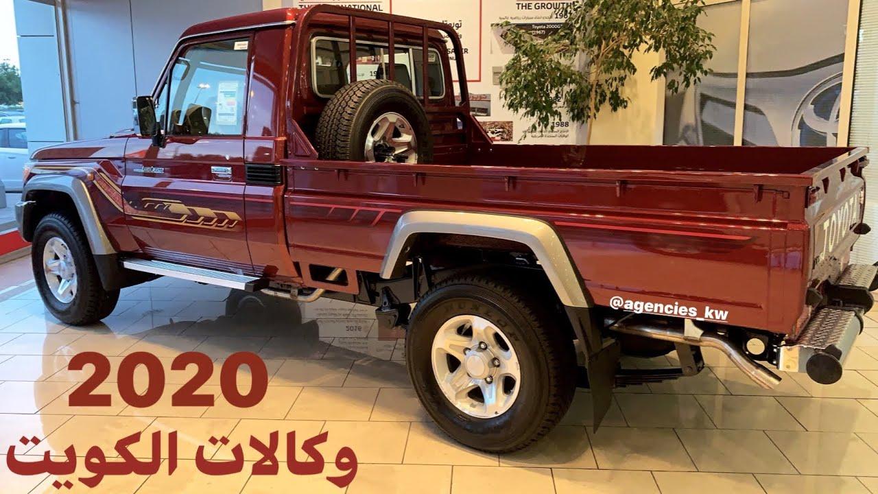 شاص 2020 الساير غماره التحمل والقوة اليابانية محرك 4 0l وارد الساير الكويت Youtube