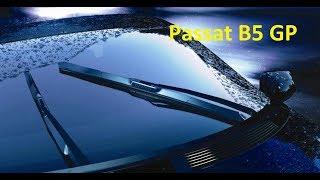 Замена моторчика стеклоочистителя Volkswagen Passat B5 GP