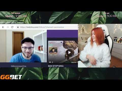 Denly смотрит Топ Моменты с Twitch | Контента Больше Нет | Девушка Глада Валакаса |Песня про Украину - Поиск видео на компьютер, мобильный, android, ios