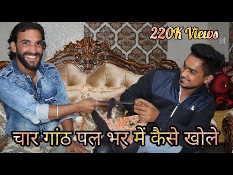 4 Ganth Wala Jadu Sikhe Or Ban Jaoo Jadugar...