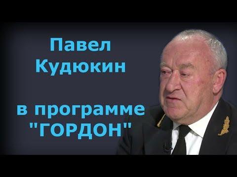 Экс-начальник Черноморского морского
